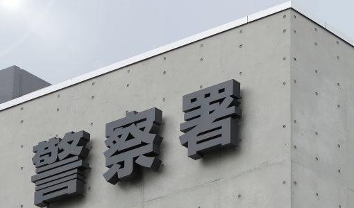 ドラマ「青のSPー学校内警察・嶋田隆平ー」第4話 感想|主演・藤原竜也 盗撮とセクハラ