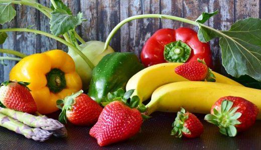 whole30ダイエットは30日間のダイエットプログラム│やり方と効果
