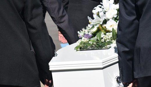 【お葬式の本音】豹変する葬儀屋さんが怖い|我が家の場合