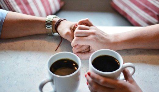 【恋に悩む人へ】恋愛は人生の中においてそれほど重要なことじゃない