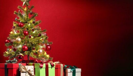 ドラマ「#リモラブ~普通の恋は邪道~」最終回 感想|メリークリスマス!